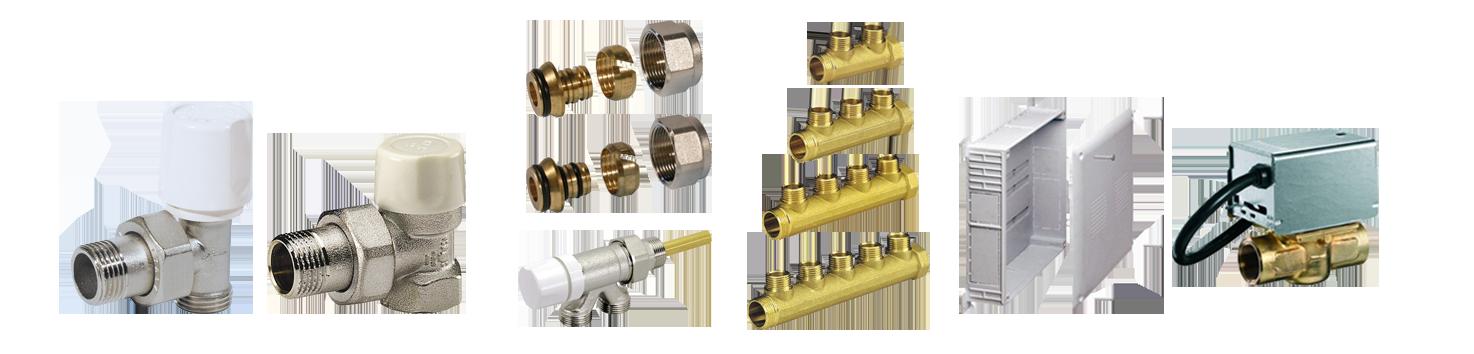 Valvulería y Colectores para calefacción